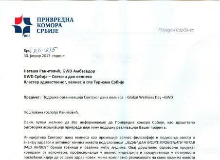 Privredna komora Srbije podržala obeležavanje Svetskog dana velnesa u Srbiji