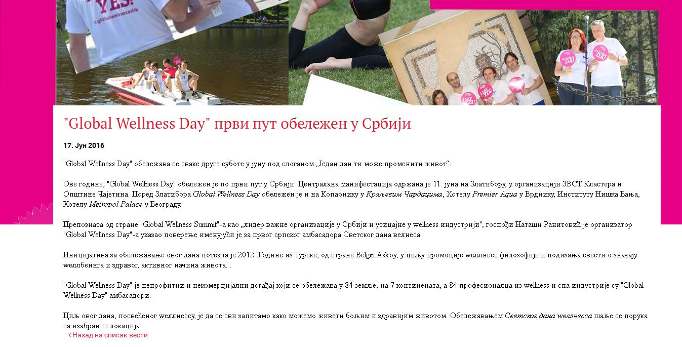 Global wellness day prvi put obeležen u Srbiji