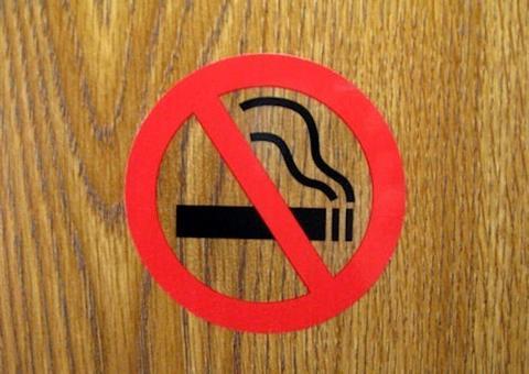 Svetski dan borbe protiv pušenja